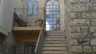 Judaean Hills: Trails to Jerusalem 4