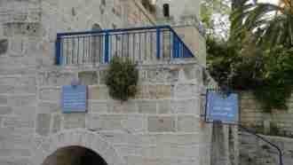 Judaean Hills: Trails to Jerusalem 5