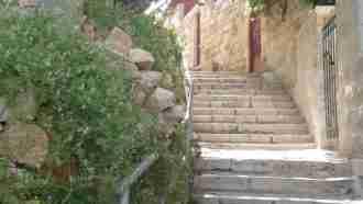 Judaean Hills: Trails to Jerusalem 7