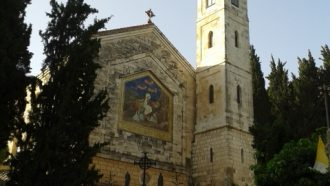 Judaean Hills: Trails to Jerusalem 6