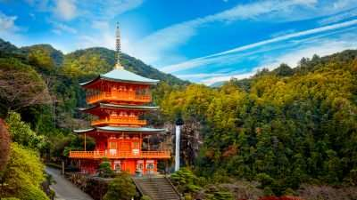 Kumano Kodo Trail, japan walking holidays